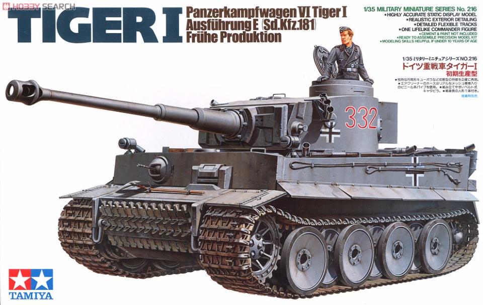 Продам Тигр и Королевский Тигр и не только C695754978cd