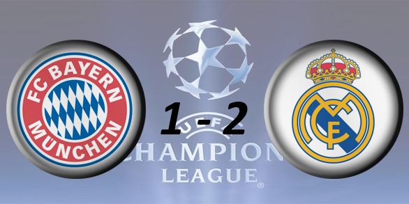 Лига чемпионов УЕФА 2016/2017 - Страница 2 15784e4ca7a4