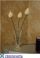 Ирина (Iriss). Игрушки на ладошке  - Страница 5 2e65ae527d1at