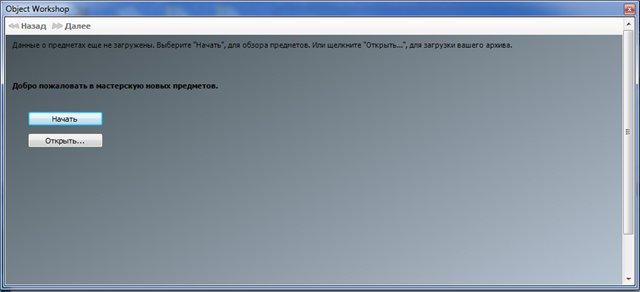 Перекраска пользовательских предметов с помощью программы SimPE A8d739c85116