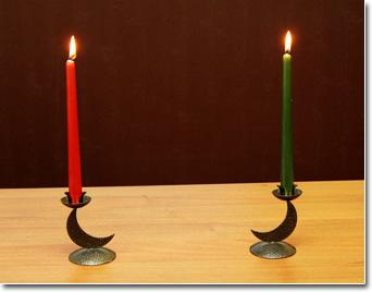 Ритуал примирения 15f9792c7cc9