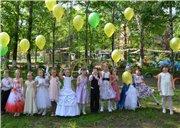 Выпускной в детском саду 0fa02176d245t