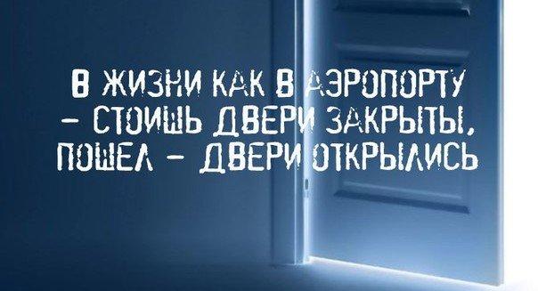 фраза дня - Страница 3 3262307cac62