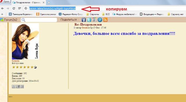 Информация для новичков (как?что?где?) - Страница 2 3467c1f14fe1