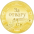 Елочка-подсвечник Dc4b0a2c39a5