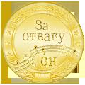 Символ 2021 года из лампочки Dc4b0a2c39a5