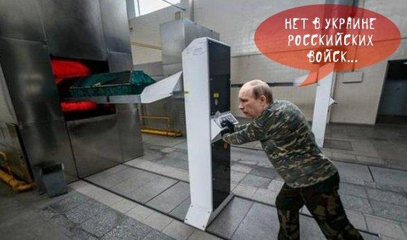 Украинский юмор и демотиваторы - Страница 2 C9a0bf788b47