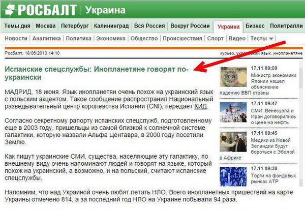 Новости устами украинских СМИ - Страница 42 C12781865abc