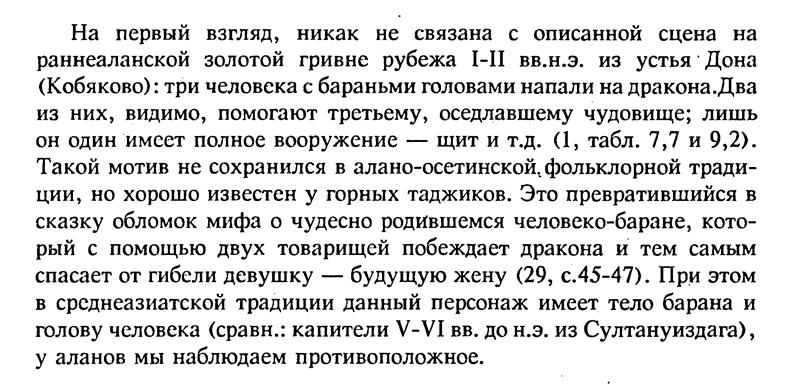 Archeology - Археология.  65f4d9c876cd