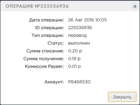 Заработок без вложений, халявный бонус каждый час на электронный кошелек - Страница 2 289551a466a5