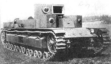 Т-28 прототип D66a911d61f3t