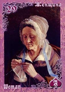 Лиловые и вишневые сумерки - Страница 2 D9c0ba0506af