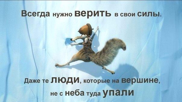 Ответ на вопрос на славянских рунах - Страница 4 9fb7a301fe98
