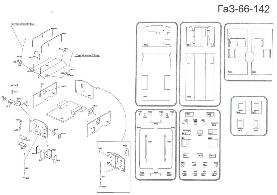 Обзор ГаЗ-66 Командно-штабная машина Р-142Н, 1/35, (ВЭ №35137).  0d4aca1e7d74