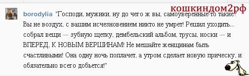 Ксюша Бородина-Омарова - Страница 3 15e58c155e4d