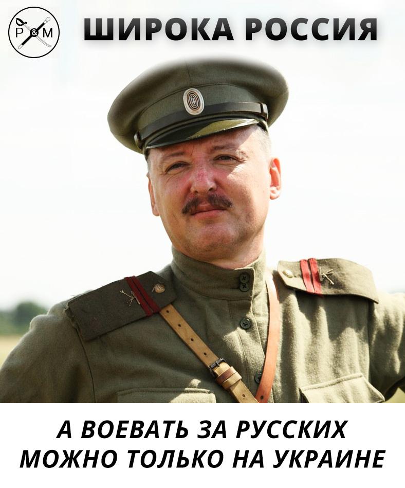 """...о """"русской весне""""... 578313a058a9"""