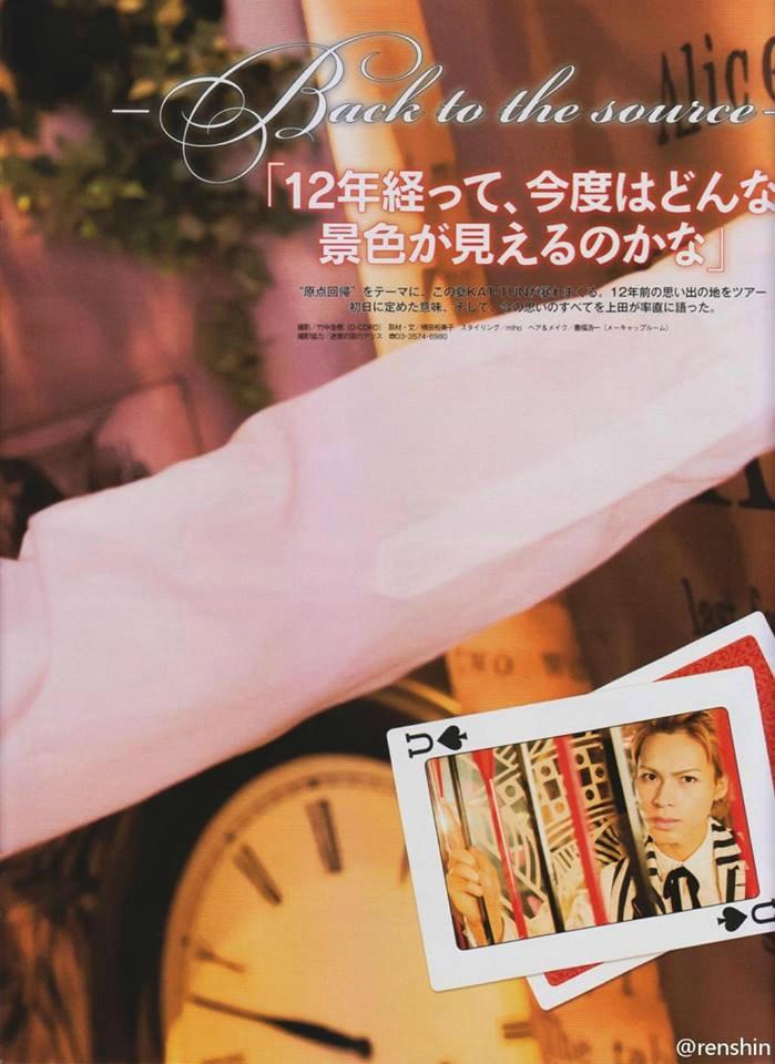 KAT-TUN / カトゥーン - Страница 27 18688f97e73d