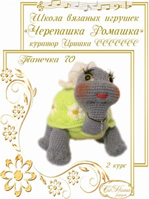 Награды Танечка 70 076fb66a25f2t