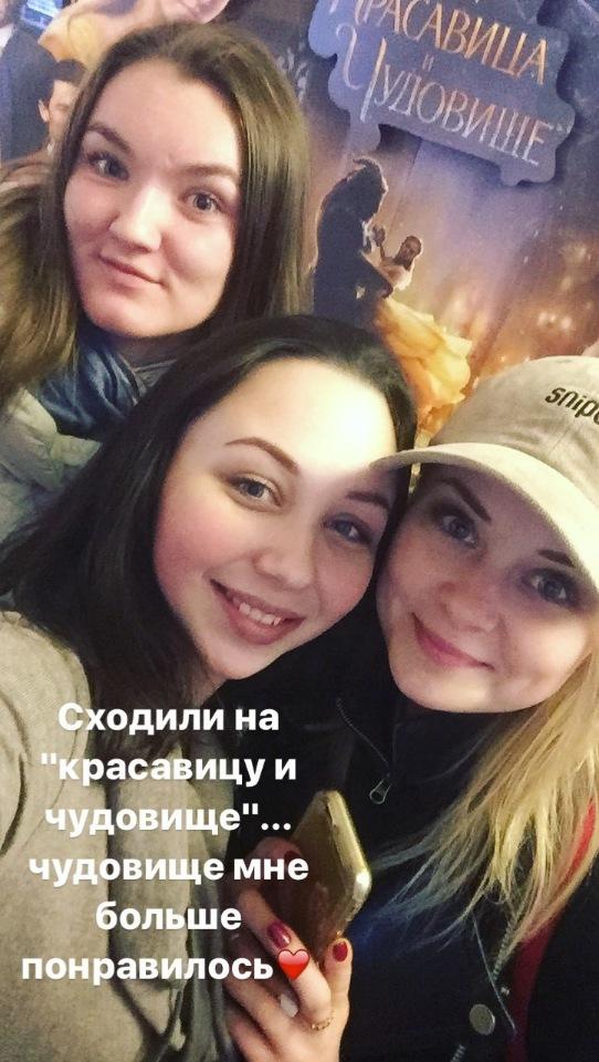 Елизавета Туктамышева - 3 - Страница 47 A27c7097e1cf