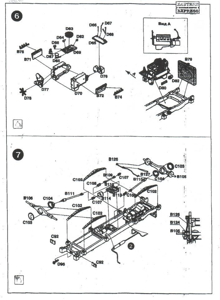 Обзор ГаЗ-66 Командно-штабная машина Р-142Н, 1/35, (ВЭ №35137).  B9d1c6b94c83
