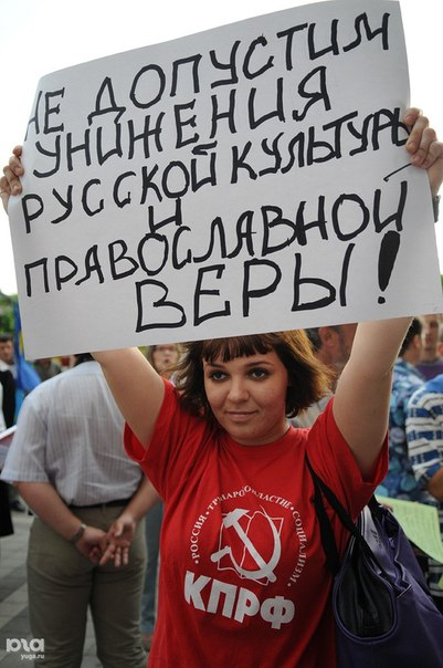 СССР и гонения за веру 7ed386ce3b11