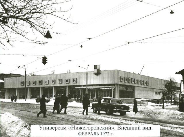 Старый-новый Нижний Новгород. Fad16158f27e