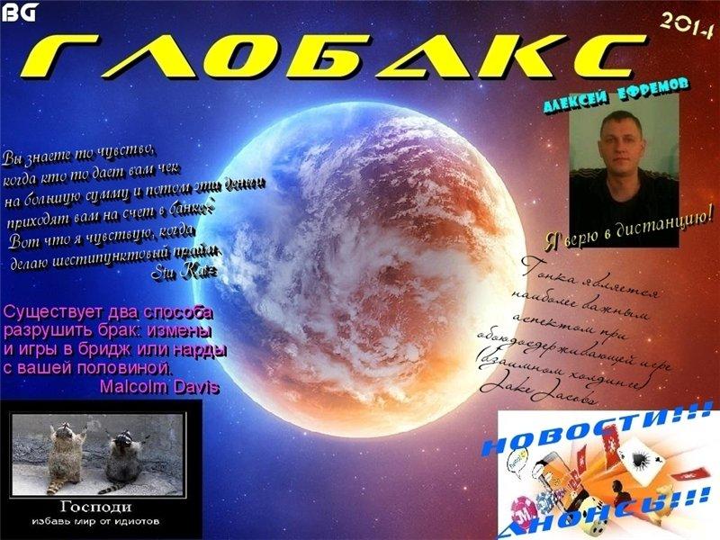 НОВЫЙ ФОРУМ - Портал 540422dd0178