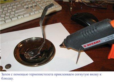 Денежная чашка 7dcec516a1d7t