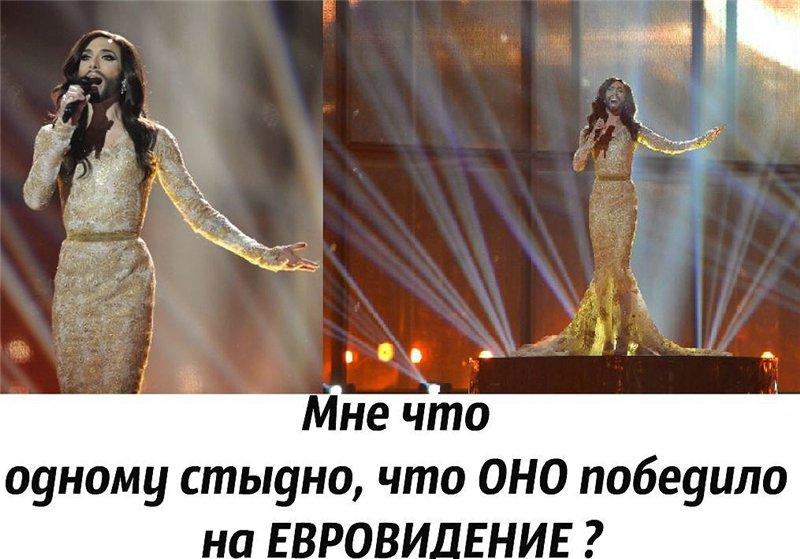 Евровидение 2014 - Страница 5 817610f6fb9f