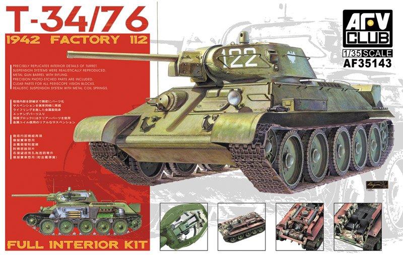 AFV Club AF35143 1/35 T-34/76 завода №112 Fda5af9f6677