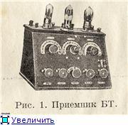Радиоприемники 20-40-х. 9af49164a95et