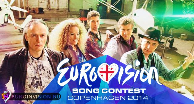 Евровидение 2014 999fcc703a1a