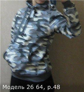 Хвастаемся спортивными и горнолыжными костюмчиками)) - Страница 3 5b3b3691fe07