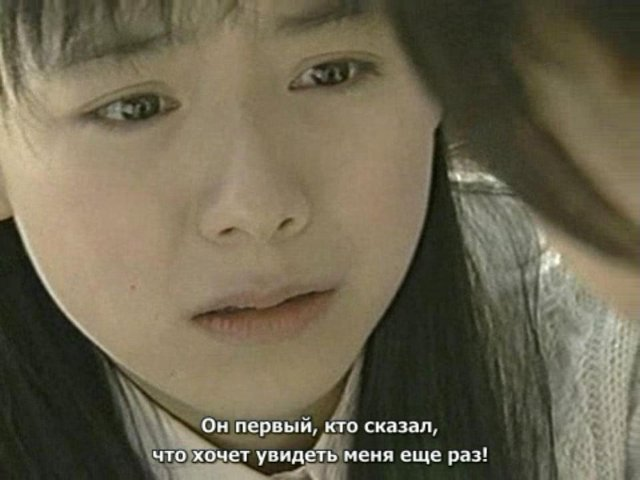 Сериалы японские - 4 - Страница 15 F0911e87d04a