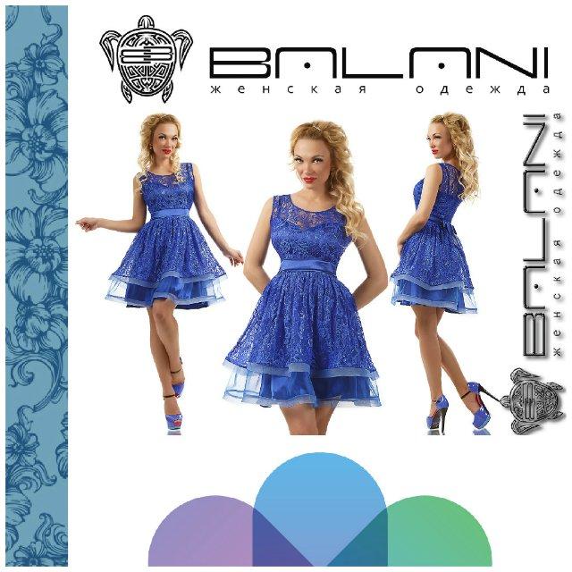 Balani.Одежда от производителя.Ищем СП оргов 4e7b87fde99c