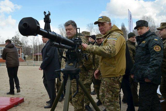 Новое вооружение украины 5d80e186a750