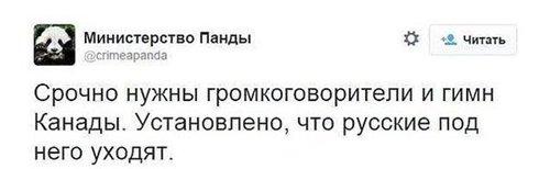 Украинский юмор и демотиваторы - Страница 2 13029adc0aa0