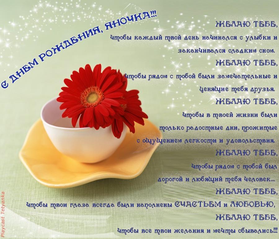 Поздравления  с праздниками! - Страница 19 B54f3cfcdd36