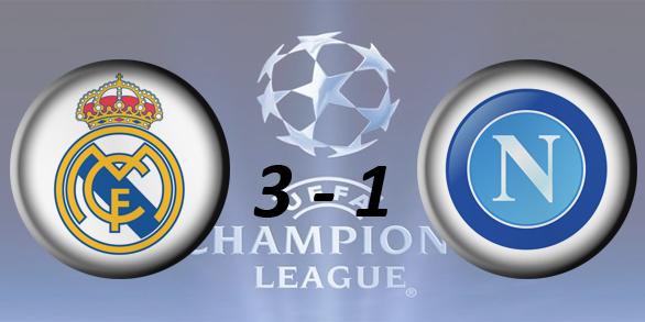 Лига чемпионов УЕФА 2016/2017 - Страница 2 115fb8158beb