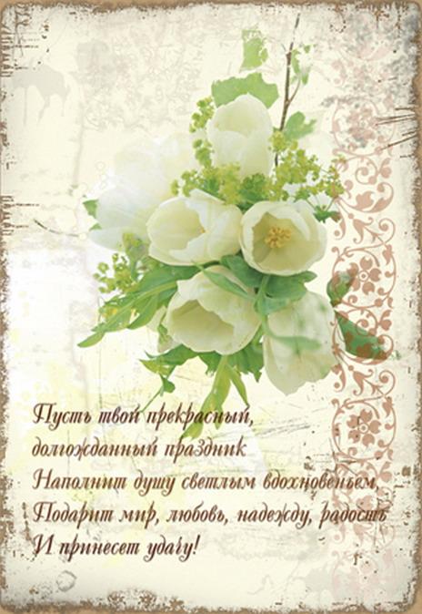 Поздравляем с днём рождения Ирину Кубик-Рубик!!!!! - Страница 2 874d19c70170