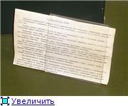 "Музей Московского радиозавода ""Темп"". Bb1dce2c0867t"