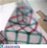 голограмма - Страница 4 7471b63ac05ft