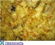 Рыба на овощной подушке 241949da18c0t