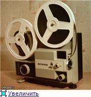 Кинопроекционные аппараты. Ed6c2ac12b9ct