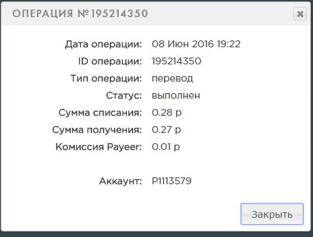 Заработок без вложений, халявный бонус каждый час на электронный кошелек 96c3212b09ce