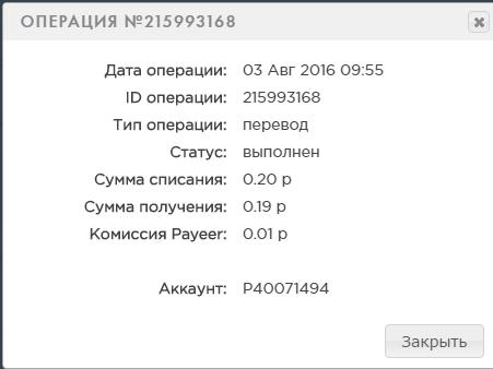 Заработок без вложений, халявный бонус каждый час на электронный кошелек - Страница 2 6ac7d26b6262