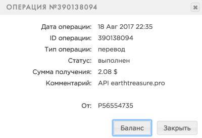 Earth Treasure - earthtreasure.pro 715fd7c34978