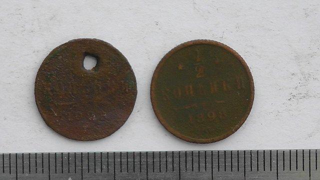 Экспонаты денежных единиц музея Большеорловской ООШ A81b1bb42264