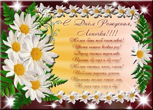 Поздравляем с Днем Рождения Елену (skarabeya) 1d3ff62162adt