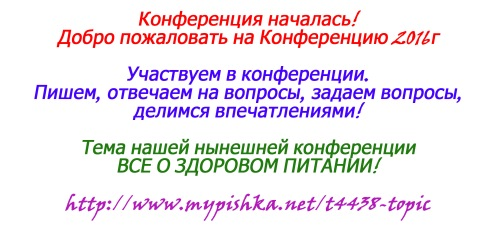 Страничка НатАлекса - СуперЭкстраМагистр, программа закончена - Страница 27 8b839420b800